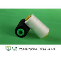 Quality Different 200 Sorts Of Colorful  Polyester Spun Sewing Thread For Sewing Garment for sale