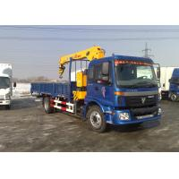 Quality New SQ3.2ZK2 Hydraulic Knuckle Boom Truck Crane for sale