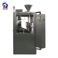 China Fully Automatic Capsule Filling Machine 72000 Capsules / Hour Capacity on sale