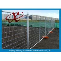 Quality Outdoor Electric Temporary Fencing Panels With ISO9001 / 2008 Certificate for sale