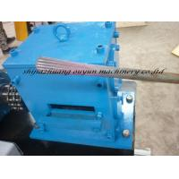 Buy cheap OY-F4 End hot fishplate machine wrought iron machine from Wholesalers