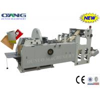 Quality High Speed Fully Automatic Sharp Bottom Food Kraft Paper Bag Making Machine for sale