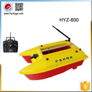 Quality Portable Catamaran RC Fishing Bait Boat HYZ600 for sale