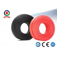 China Double Insulated Solar PV Cable 56 / 0.3  Conductor For Solar Panels on sale