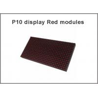 Quality P10 outdoor LED display red color module 320*160mm size for single red color P10 led message display led sign for sale