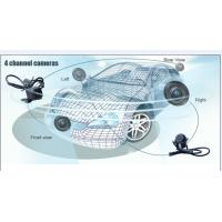 360 Degree Full Around View Car Camera Surveillance System