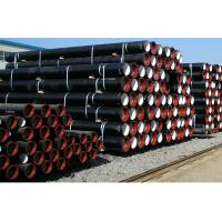 China ductile iron pipe and fitting EN545, EN598 DN80-2000 on sale