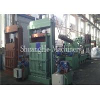 Buy Small Power Manual Operation Vertical Machine for Different Kinds Material at wholesale prices