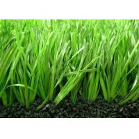 China Artificial Grass on sale