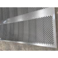 Quality Hexagonal Hole CNC Perforated Metal Mesh Accurate Size For Furniture Decorate for sale