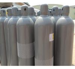 Quality Rofin laser gas/calibration gas/excimer laser gas/XeF/KrF/NeF/mixture gas for sale