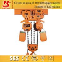 Buy cheap Electric chain hoist/small electric pulley hoist/electric chain 1-10t ceiling hoist from Wholesalers