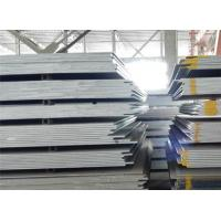 Quality Waterproof Tooling Rolled Aluminium Sheet Mill Finish Thickness 6-260mm for sale