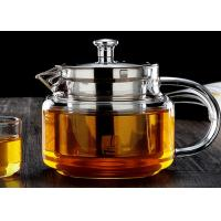 China 250ml Heat Resistant Glass Tea Pots Infuser Transparent Handblown Fda Approved for sale