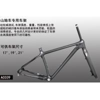 Quality 3k /12k Finish Carbon Fiber Mountain Bike Frame 29er MTB Frame Suspension Style for sale