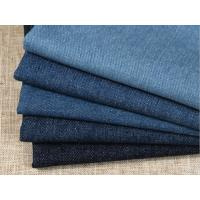 Quality Denim Fabric for sale