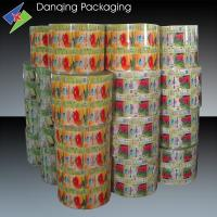 Quality Recycled Printed Plastic Film Roll For Automatic Packaging Machine for sale