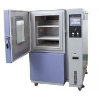 Buy cheap -70~150℃ High And Low Temperature Humidity Chamber With Imported Compressor from wholesalers