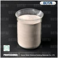 Quality powder polycarboxylate concrete admixture for sale