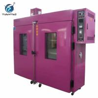 Buy cheap Custom multi-color drying oven precision industrial hot air oven manufacturer from wholesalers