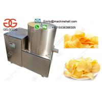 Quality Stainless Steel Continuous Work Chips Dewatering Machine Manufacturers/Automatic Fruit and Vegetable Dewatering Machine for sale