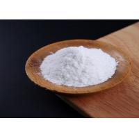Buy cheap NSF- GMP Verified Shellfish D - Glucosamine Hydrochloride HCL Crystals Improve from wholesalers