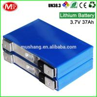 Quality Long cycle life lithium battery for EV car large life lifepo4 3.7V 37AH battery cell with BMS for sale