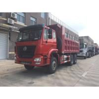 High Rigidity Heavy Duty Dump Truck For Engineering Construction Model ZZ3255N3846