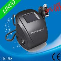 Buy cheap LN-166S Portable Cryotherapy Machine ( Reduce 26% fat one time!!) from wholesalers