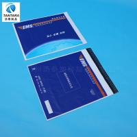 China Customize Plastic mailing Bags  Custom Any Size Printed Poly Mailer Bag on sale