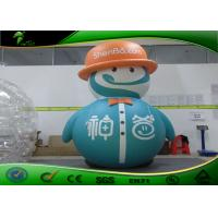 Quality PVC 0.18mm Helium Blow Up Advertising Balloons / Blue Inflatable Sky Advertising Balloons for sale