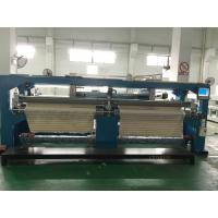 China Industrial Horizontal Quilting And Embroidery Machine Car Cushion Making on sale