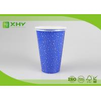 Buy cheap 12oz Double PE Coated Cold Paper Glass With Dome Lid / Flexo Print from wholesalers