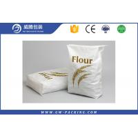 Quality Large PP Woven Flour Packaging Bags High Load Bearing Strength MoistureProof for sale