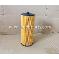 Quality Good Quality Oil filter For VOLVO 11708551 for sale