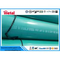 "Quality SEAMLESS PIPE 6"" SCH 80  API 5L X52 PSL1 EXTERNAL COATING 3PP DIN 30678 for sale"