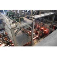 Quality Double Strand Billet Continuous Casting Machine Automatic For 80x80 Steel Billets for sale