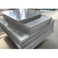 Quality Hot  Rolled Aluminium sawing plate,Mill Finish HCR Min Width 10mm.max. width 2600mm for sale