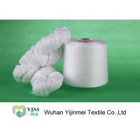 Quality Paper Cone Polyester Raw White Yarn No Knot For Knitting And Weaving for sale
