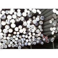 Quality 100cr6 Bearing Steel Bar for sale