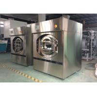 big capacity heavy duty commercial washing machines 150kg extractor for laundry shop for sale. Black Bedroom Furniture Sets. Home Design Ideas