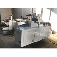 Quality Poron Cushion Label Die Cutting Machine Computer Controlled Cutting for sale