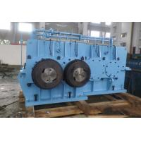 Quality High quality 4 Stage Parallel Shaft Industrial Reduction gearbox for the rubber and plastics industry for sale