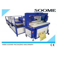 Quality Polypropylene Carton Strapping Machine Sensitive Touch Screen With 5mm Strapping Belt for sale