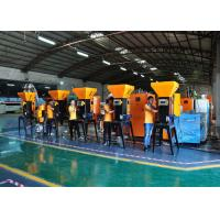 High Performance Gravimetric Mixer Machine 200 KG / Hr For Extruder Industry