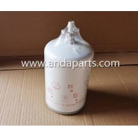 Quality Good Quality Natural Gas Filter For CUMMINS NG5900 for sale