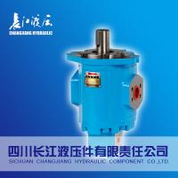 Quality CBY2010* Series Hydraulic Oil Gear Pump Is Mainly Used Bulldozers, Excavators, Forklift, Mechanical Engineering. for sale