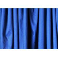 Buy Needle One Technology Double Side Brushed Cleaning Glasses Fabric / Nylon Polyester Microfiber Fabric 1.4m * 190gsm at wholesale prices