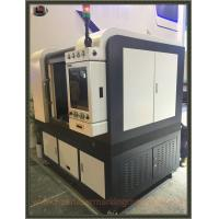 Quality Fiber Laser 300W Small Metal Laser Cutting Machine Water Cooling for sale