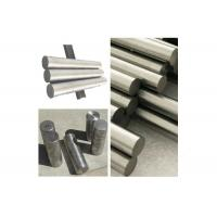 Buy cheap 3N5-4N Niobium Ingot for Special Steel Additive and Superalloy Material from wholesalers